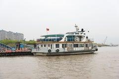 Ferryboat Stock Photos
