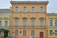 Ferzen& x27; s-Villa in St Petersburg, Russland Stockfotografie