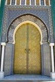 fes摩洛哥 闹事 免版税库存图片