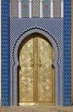 Fes,摩洛哥王宫的大金黄门  库存图片