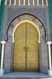 Fes Morocco. Africa. Door. Architecture building Royalty Free Stock Image