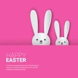 Festa Bunny Symbols Greeting Card di Pasqua del coniglio Fotografie Stock Libere da Diritti