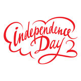Festa dell'indipendenza Fotografia Stock