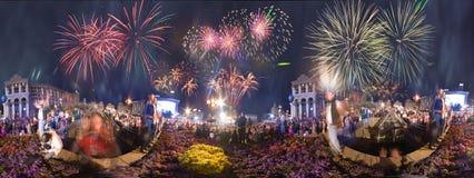 Festa dell'indipendenza Immagini Stock