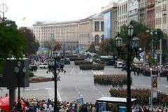 Festa dell'indipendenza dell'Ucraina Fotografie Stock Libere da Diritti