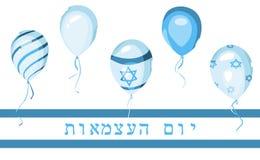 Festa dell'indipendenza di Israele Bandiera nazionale sui palloni Fotografie Stock Libere da Diritti