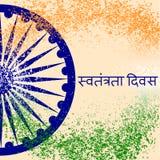 Festa dell'indipendenza dell'India 15 colori di August The della bandiera sono verdi, bianco, zafferano Ruota blu con 24 raggi Fotografia Stock