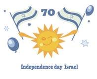 Festa dell'indipendenza Israele Fotografia Stock Libera da Diritti