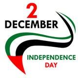 Festa dell'indipendenza negli Emirati Arabi Uniti Immagini Stock Libere da Diritti