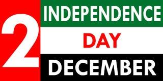 Festa dell'indipendenza negli Emirati Arabi Uniti Immagine Stock Libera da Diritti