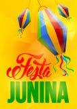 Festa Junina иллюстрация вектора