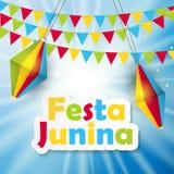 Festa Junina Background Vector Illustration. EPS10 Stock Images