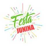 Festa Junina Brazil festival on a white background, folklore holiday with burst. Festa Junina Brazil festival on a white background, folklore holiday Stock Photo