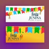Festa junina festival banners set of two. Vector Stock Image