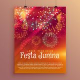 Festa junina party poster design template Stock Photos