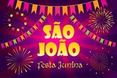 Festa Junina Sao Joao Carnival Brazil Festival Porto. Brazilian Traditional Celebration Festa Junina. `Festa de Sao Joao` - Festival of St John of Porto Royalty Free Stock Photos