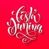 Festa junina Summer June Solstice. Festa junina Midsummer greeting card in Portuguese. Festa de Sao Joao, St John, Summer solstice  lettering in Brazilian Stock Image