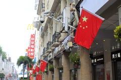 Festa nazionale cinese, il 1° ottobre Fotografie Stock Libere da Diritti