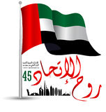 Festa nazionale degli Emirati Arabi Uniti UAE Fotografie Stock