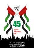 Festa nazionale degli Emirati Arabi Uniti UAE, con un'iscrizione nella traduzione araba Fotografie Stock