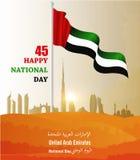 Festa nazionale degli Emirati Arabi Uniti UAE, con un'iscrizione nella traduzione araba Immagine Stock