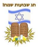 Festa Shavuot della cartolina Riduce in pani la convenzione di Moses Bible Torah Prodotti lattier-caseario, orecchie del grano Ba Immagini Stock