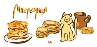 Festa slava Maslenitsa illustrazione di stock