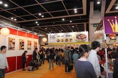 Festival 2011 do alimento de Hong Kong Fotos de Stock Royalty Free