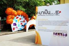 Festival 2012 de bougie d'Ubon Photo libre de droits