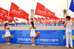 Festival 2012 Running internacional de Beijing Fotografia de Stock Royalty Free