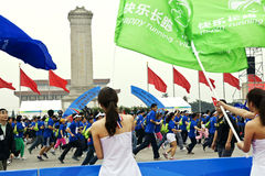 Festival 2012 Running internacional de Beijing Imagens de Stock