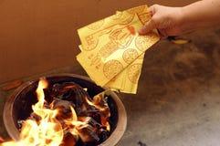 Festival affamato del cinese del fantasma Immagini Stock Libere da Diritti