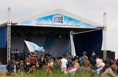 Festival al aire libre de la roca Foto de archivo