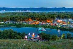 Festival alle-Rusland van het auteurs` s lied na Valery Grushin wordt genoemd dat royalty-vrije stock afbeelding
