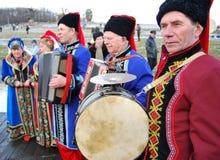 Festival annuale di KIEV, UCRAINA di coltura piega. Fotografia Stock