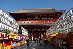 Festival in Asakusa Sanctuary in Tokyo. Festival in Asakusa Sanctuary, Hozomon Gate  with traditional stands and japanese lanterns Royalty Free Stock Image