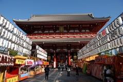 Festival in Asakusa-Schongebiet in Tokyo Lizenzfreies Stockbild