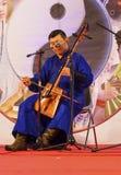 Festival asiatique, Italie Photo libre de droits
