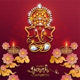 Festival av Ganesh Chaturthi Royaltyfri Fotografi