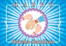 Festival of Brother and Sister. Called Raksha-bandhan in gujarati Language Stock Images