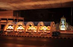 Festival, buon anno, viva il re Immagine Stock