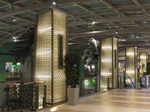 Festival Centre in Dubai, UAE Stock Images