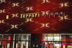 Festival Centre Mall in Dubai, UAE. Ferrari store at Festival Centre Mall in Dubai, UAE. Dubai Festival City is the Middle East's largest mixed-use development Stock Photos