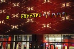Festival Centre Mall in Dubai, UAE Stock Photos
