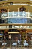 Festival Centre Mall in Dubai, UAE Stock Photo