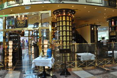 Festival Centre Mall in Dubai, UAE. TWG Tea Salon & Boutique at Festival Centre Mall in Dubai, UAE. Dubai Festival City is the Middle East's largest mixed-use Royalty Free Stock Photography