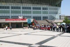 Festival chino foto de archivo
