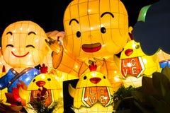 Festival chino, Año Nuevo chino, festival de linterna, Zhongyuan Purdue, festival de linterna colorido magnífico Fotos de archivo