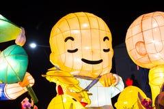 Festival chino, Año Nuevo chino, festival de linterna, Zhongyuan Purdue, festival de linterna colorido magnífico Fotografía de archivo