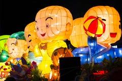 Festival chino, Año Nuevo chino, festival de linterna, Zhongyuan Purdue, festival de linterna colorido magnífico Imágenes de archivo libres de regalías